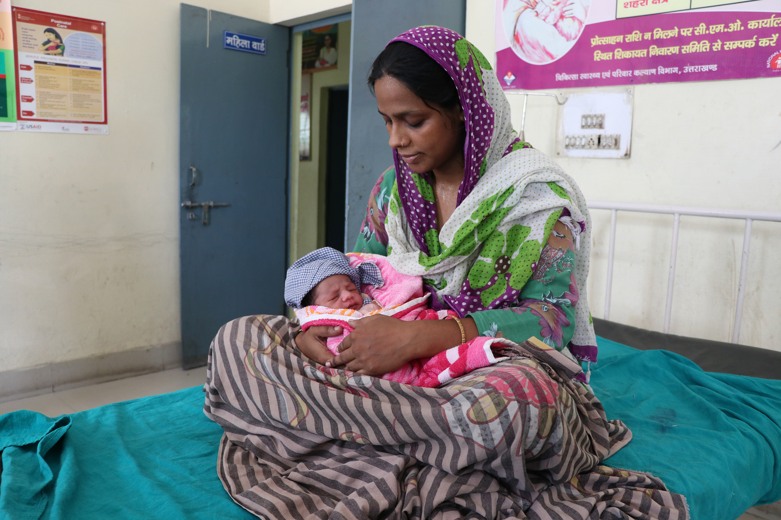 How USAID and India are helping moms and newborns thrive